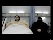 """بيان لأسرة """"ماجد الدوسري"""" يوضح مغالطات وزارة الصحة"""
