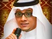 """نشطاء لأهل الأحساء: ادعموا شاعر الوطن حيدر بمسابقة """"أمير الشعراء"""""""