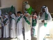 مدرسة وادي طوى تحتفي باليوم الوطني 83