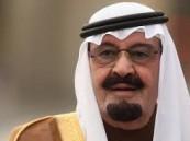 "بأمر ملكي.. ""خالد بن بندر"" رئيساً للاستخبارات و ""بندر بن سلطان"" مبعوثًا"
