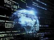 استنفار جهات حكومية بعد تحذيرات بوجود مخطط لهجمات إلكترونية