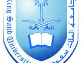 مركز التميز البحثي بجامعة الملك سعود  يتقدم بالشكر لمدير تعليم الأحساء