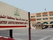 محكمة القطيف تنظر في قضية ثلاثيني تحرش بطفلة