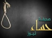 إيراني أُعدِم مرة بسبب حيازته للمخدرات .. وينتظر الإعدام مرة أخرى