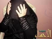 إختطاف فتاة في منطقة الخرمة
