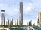 دبي تدشن أعلى برج لولبي في العالم بتكلفة مليار درهم