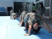 روضة عسكرية لتعليم الأطفال مواجهة صعوبات الحياة