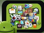 فضل 10 تطبيقات أندرويد لعام 2013