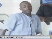 بالصور.. كيني يستيقظ في المشرحة بعد 20 ساعة من إعلان وفاته
