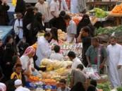 المدينة الأطول صياماً من غيرها في رمضان