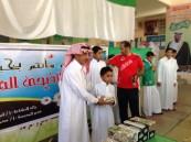 مدرسة القارة المتوسطة تقيم حفل  بعيد الأضحى المبارك ومسابقات