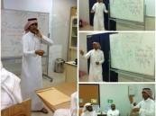 برامج إثرائية للمعلمين في متوسطة الإمام البيهقي وثانوية الإمام خلاد لتحفيظ القرآن الكريم بالعيون