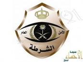 القبض على وافد يمني قتل زميله بجدة