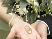 سعودي يزوج ابنته دون مهر ويهدي العريس فيلا
