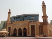بالفيديو.. دبي تفتتح أول مسجد صديق للبيئة في العالم