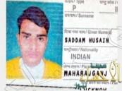 صدّام حسين في مطار السّعوديّة بجنسيّة هنديّة!