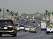السعودية تصدر قواعد لمعالجة الإضراب والتجمهر والاعتصام