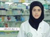 """بالفيديو… كل ما تريد معرفته عن فيتامين """"د"""" الهام"""