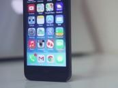 نظام iOS 7.1 من آبل يعود بنسخته بيتا 2 للمطورين مع العديد من التحسينات
