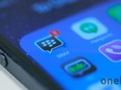 بعد أسبوع من إطلاقه : 20 مليون مستخدم نشط لتطبيق BBM