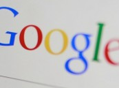 جوجل تكشف عن إضافة جديدة على متصفح كروم لدعم البحث الصوتي بشكلٍ مباشر