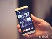 اتش تي سي تبدأ رسميًا في إطلاق نسخة اندرويد كيت كات لأجهزة HTC One