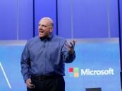 مايكروسوفت لن تكشف عن رئيسها التنفيذي الجديد قبل عام 2014