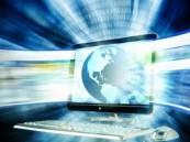 ترتيب البلدان من حيث سرعة الإنترنت فيها