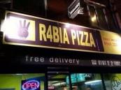 سعودي يطلق اسم رابعة على محل للبيتزا بإنجلترا
