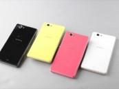 سوني تطرح هاتفها الذكي Xperia Z1S