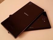 سوني تنوي أطلاق سلسلة جديدة من سلسلة الأكسبيريا Xperia G