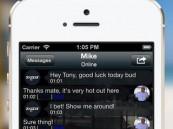 Zappzter تطبيق دردشة يسمح بالانضمام إلى الغرف الجماعية