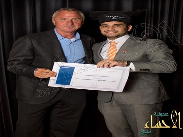 السعودي عبد الله حماد يحصل على درجة الماجستير الدولي الرياضي