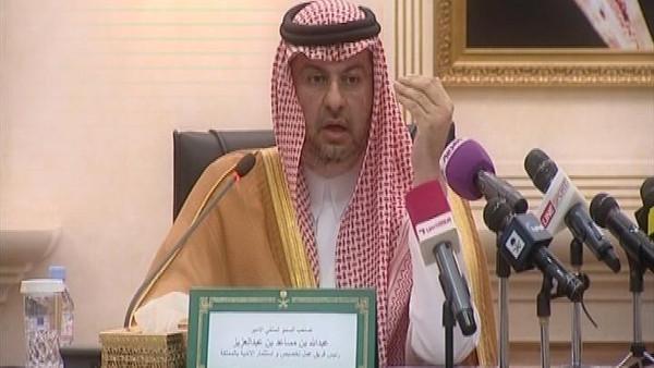 """نيابة عن الملك .. الأمير عبدالله بن مساعد يتوج بطل """"خليجي 22"""""""