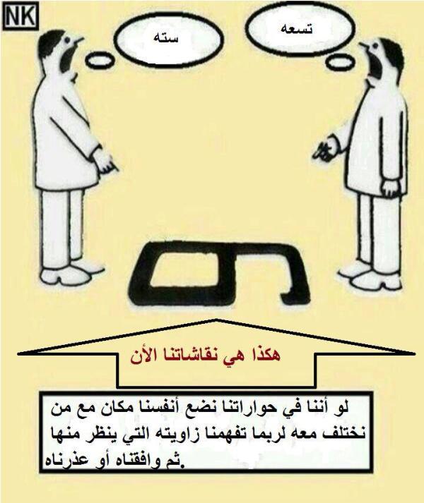طريقة النقاش