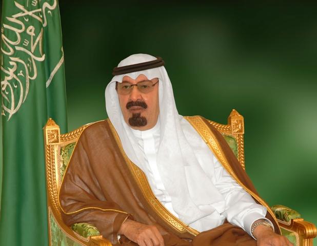 الديوان الملكي : خادم الحرمين الشريفين يدعو لإقامة صلاة الاستسقاء