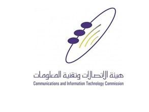 هيئة الاتصالات: إضافة 10 تطبيقات جديدة إلى قائمة تطبيقات التوصيل