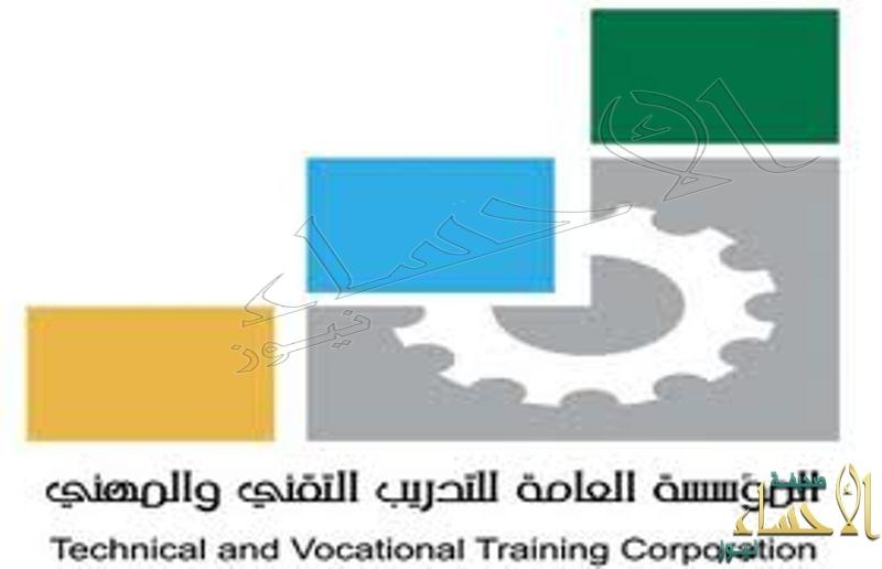 """""""التدريب التقني"""" تبدأ تنفيذ البرامج التدريبية المجانية في مجال بيع وصيانة اجهزة الجوال.. غداً"""