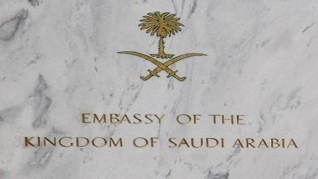السفارة في البحرين: لا مواطنين في حادث انهيار مبنى السلمانية