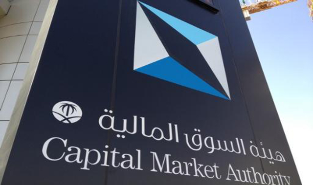 هيئة السوق المالية تعلق تداول أسهم شركات الاتصالات