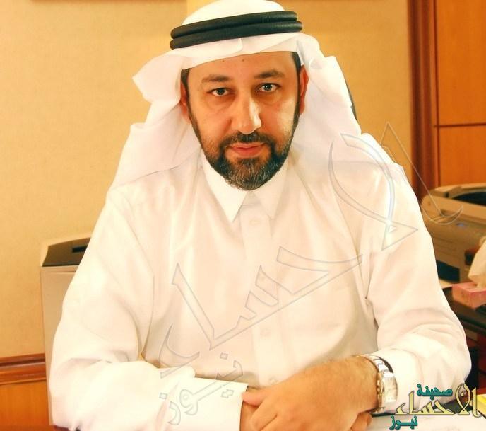 الدكتور أحمد العرفج عز الأوطان ومصدر السلام للعالم بك نحتفل في يوم ميلادك صحيفة الأحساء نيوز