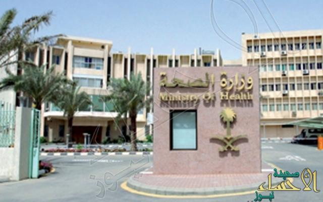 وزارة الصحة تتجه لتغيير عدد من قياداتها بعناصر شابة