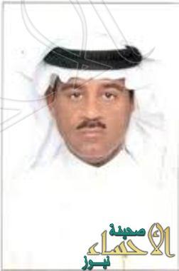 فهد الصالح مديراً لمستشفى العمران بالأحساء