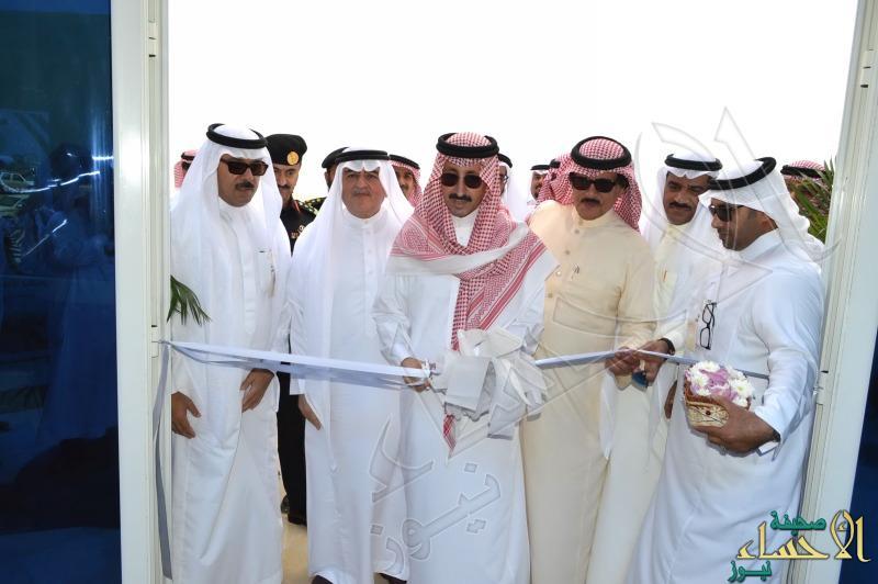بالصور … محافظ الاحساء يُدشن بلدية العقير ويتفقد مشروعات الأمانة لتطوير الشاطئ