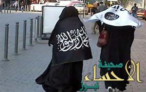 """السعودية ريما تصل إلى سوريا للانضمام لـ""""داعش"""" برفقة أطفالها"""