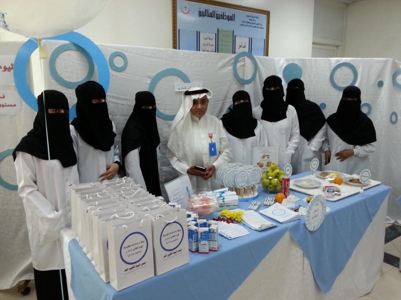 350 مراجع لمعرض السكري بمستشفى الجبر بالاحساء