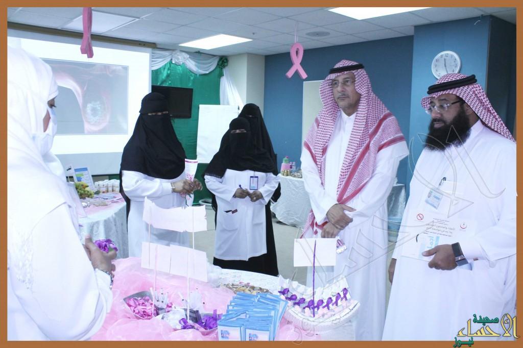 مستشفى الأمير سعود بن جلوي يقيم فعالية الأسبوع الخليجي لمكافحة السرطان