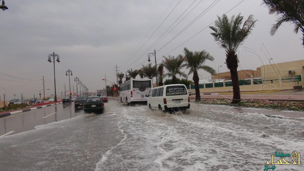 """""""الزعاق"""" حالة مطرية منتظرة على جميع مناطق المملكة"""