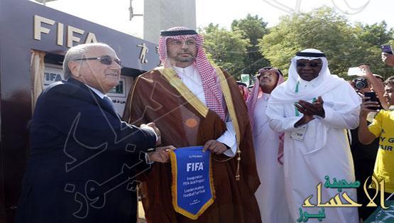 بلاتر يشكر الاتحاد السعودي ويشيد بتنظيم خليجي22