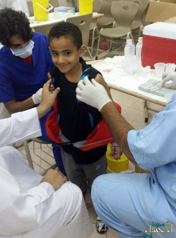 تطعيم 1